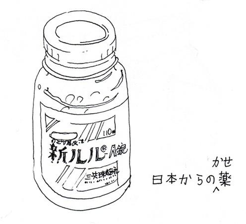 20070701_SHINRURU